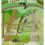 thumbnail of Silvered_langur_activity_book_CNZC