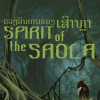 Books_Spirit_of_the_Saola_Eng_Lao_square